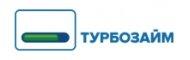 Займы Турбозайм